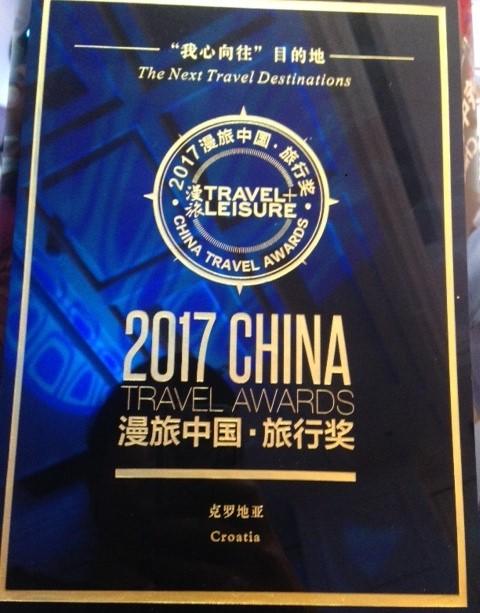 izdanja u Kini